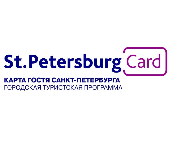 St.Petersburg Card