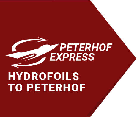 Peterhof Express